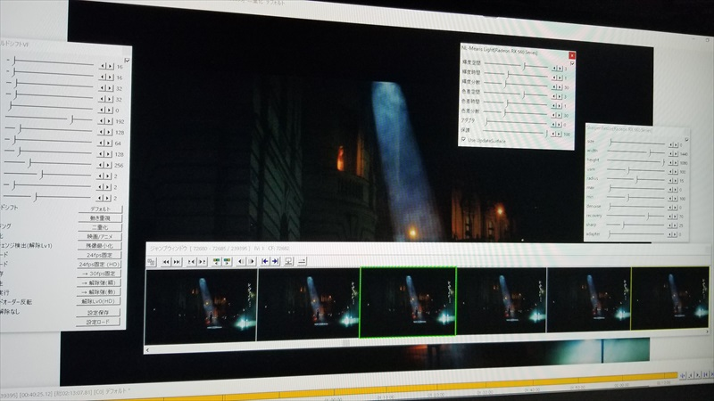 Aviutlで動画を編集している画面